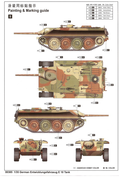 BP Models :: View topic - Trumpeter #0385 E10 Tank Destroyer