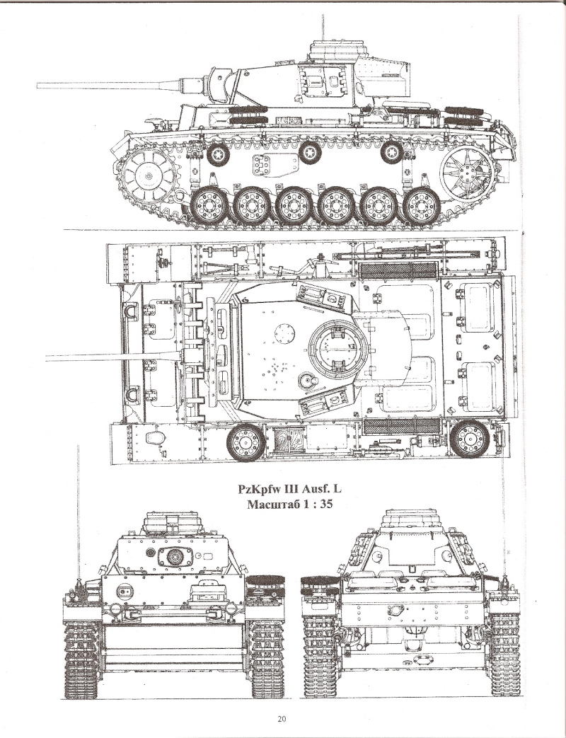 Panzer Iii Drawing For Discussion Purposes Only